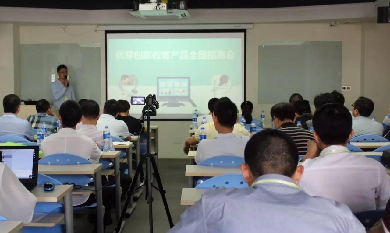 优芽招商会再发力 创新创客教育
